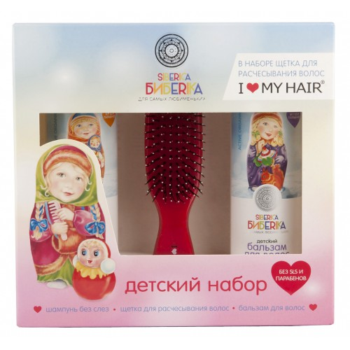 НАБОР SIBERICA БИБЕRIKA С КРАСНОЙ ЩЕТКОЙ I LOVE MY HAIR