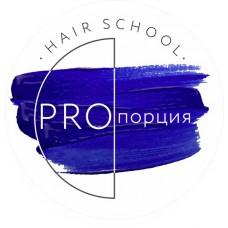 """Школа парикмахеров PROпорция - Обучение парикмахеров  """" с нуля"""""""