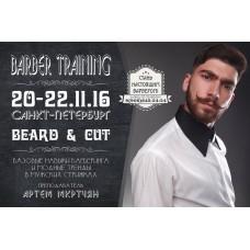 Барбер Трениг (BARBER TRAINING) от мастера мужских стрижек Артема Мкртчяна, в Санкт-Петербурге