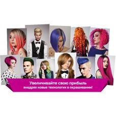 Продвинутый практический курс обучения  для  парикмахеров!