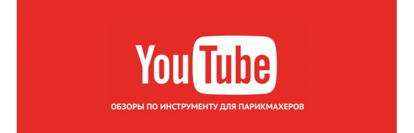Наш  канал