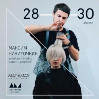 Максим Никиточкин 28-30 апреля 2017г в Санкт-Петербурге